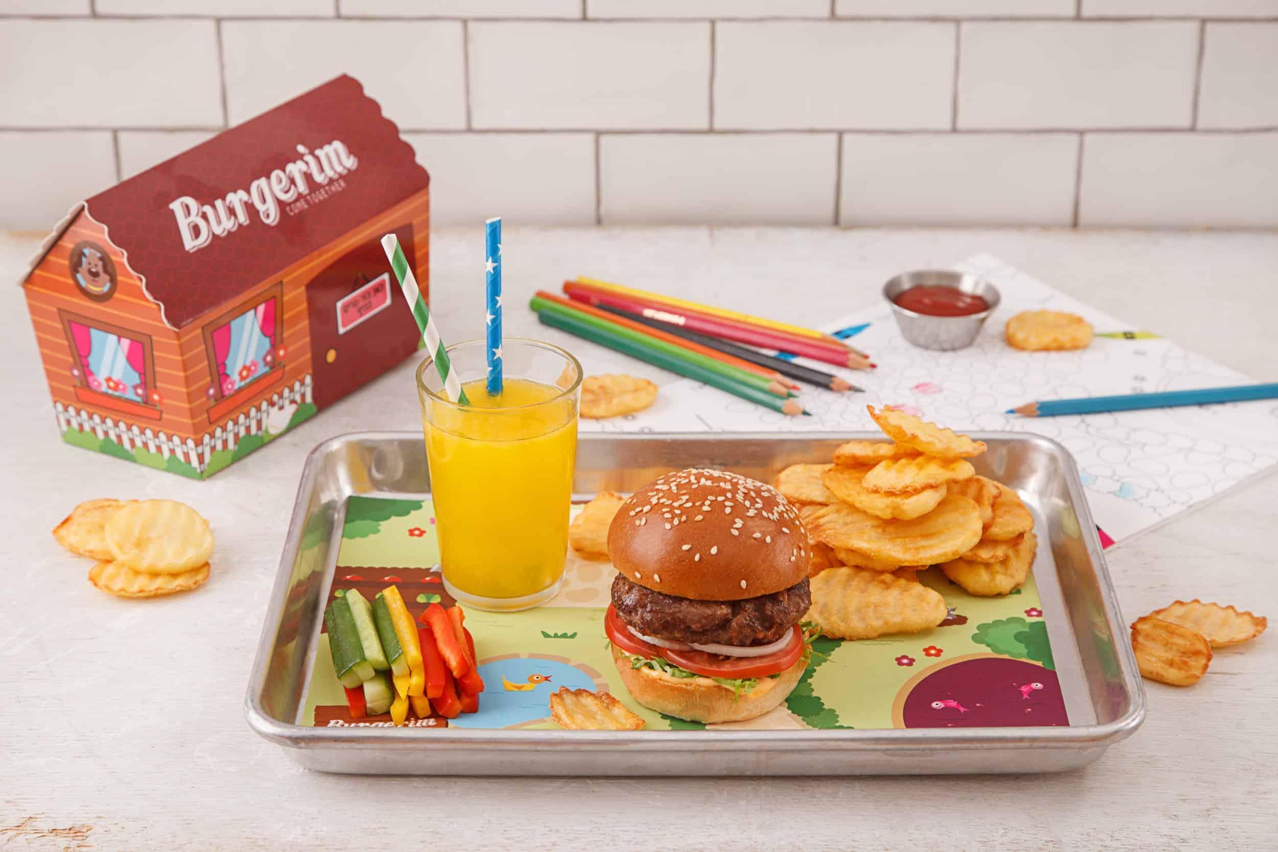 ארוחת ילדים בבורגרים. צלם : משה יוסף